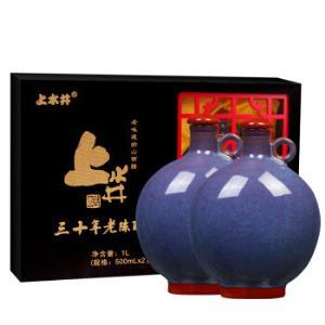 上水井醋山西老陈醋特产礼盒三十年窖藏钧瓷500ml*2