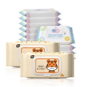 植护湿巾婴儿专用湿纸巾大包家庭实惠装特价宝宝手口小包便携随身 7.9元(需用券)