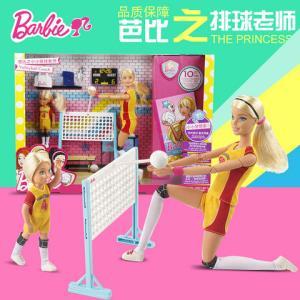 Barbie芭比娃娃礼盒小小排球老师FRL33女孩关节体公主过家家玩具 124.5元