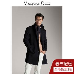 秋冬大促MassimoDutti男装深蓝厚毛头斜纹绒面大衣02407163401    990元