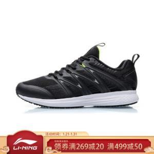 李宁官方跑步鞋男鞋轻质跑鞋ARBP047标准黑/荧光亮绿-244*3件484元(合161.33元/件)