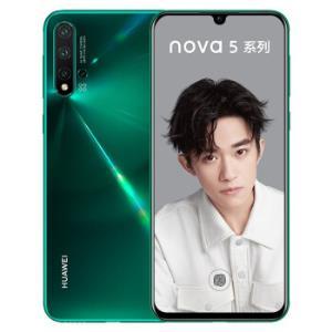 HUAWEI华为nova5Pro智能手机8GB128GB 2499元