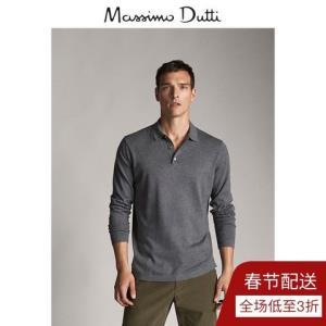 秋冬大促MassimoDutti男装POLO衫款丝质和棉质针织衫00933308807    120元