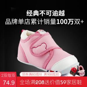 卡特兔学步鞋经典款童鞋冬款春款1-3-5岁软底机能鞋男女宝宝棉鞋粉色加绒内长11cm建议脚长10.5cm选码*2件 149.8元(合74.9元/件)