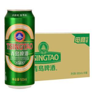 Tsingtao青岛啤酒经典10度500ml*18听*3件 171.6元(双重优惠)