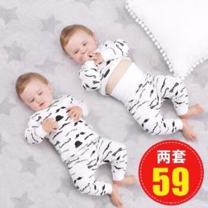 童手童心婴儿内衣套装*2件    59.8元(合29.9元/件)