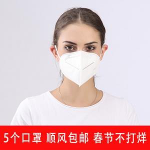KN95口罩防塵防霧霾口罩活性炭防49元