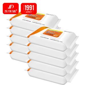 三仕达酒精湿巾纸卫生湿纸巾一次性棉片便携抽纸40片*10包带盖*2件 123.35元(合61.68元/件)