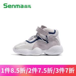 森马童鞋春秋运动鞋*2件 223元(合111.5元/件)