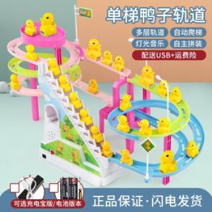小猪爬楼梯轨道玩具 40.6元