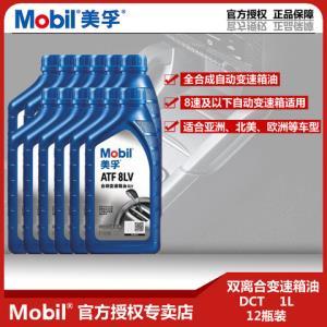 美孚全合成自动变速箱油8速波箱油排挡液6速7速通用ATF812瓶装 2136元