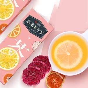 JIUZHOULEAVES九州树叶水果茶10袋 14.8元(需用券)