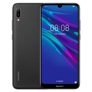 HUWEI华为畅享9e智能手机3GB64GB 799元