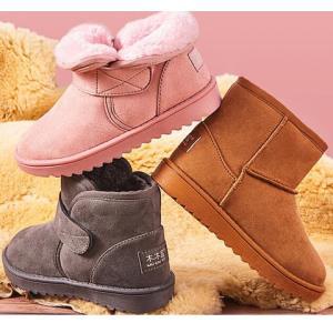 MUMUWU木木屋儿童雪地靴 39.99元(需用券)