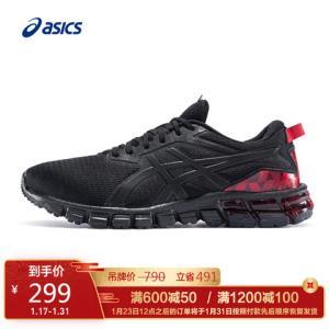 ASICS亚瑟士GEL-QUANTUMFESTA男鞋跑步运动鞋跑鞋缓冲时尚299元
