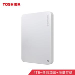 TOSHIBA东芝CANVIOADVANCEV9系列4TB2.5英寸移动硬盘 709元