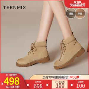 天美意马丁靴女英伦厚底休闲短靴2019冬AV301DD9 578元