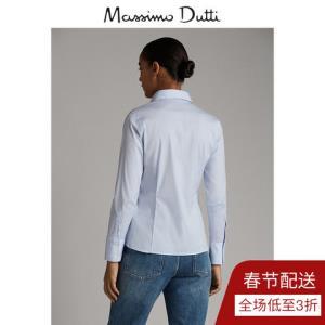 秋冬大促MassimoDutti女装素色棉质弹性女式衬衫长袖上衣05114519403    160元