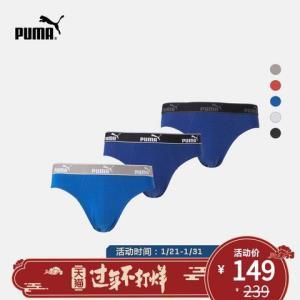 PUMA彪马官方正品新款男子三角裤(三条装)MFO907400149元