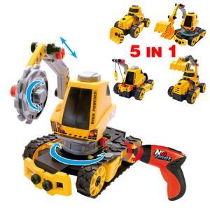 Smoby法国电动拼装儿童玩具车挖掘机工程车螺母5合一拆装组合 158元包邮