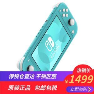 Nintendo任天堂switchlite便携游戏掌机掌上电玩NSL家用游戏主机日版 1499元