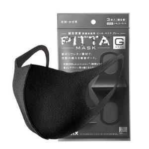 口罩防尘防花粉防寒保暖透气非一次性可水洗面罩成人款黑色-3只装/1包    8.9元(需用券)