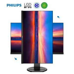 飞利浦商用专业显示器三年质保免费更换22.5英寸IPS屏    749元
