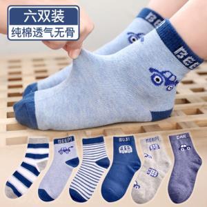 浪莎男女中大童儿童袜子6双装 29.5元(需用券)