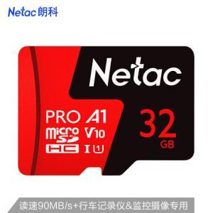Netac朗科PROMicroSDXCA1UHS-IU1TF存储卡32GB 22.8元