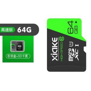 XiaKE夏科内存卡64g 24.8元