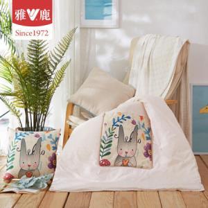 雅鹿抱枕被多功能两用抱枕被子沙发汽车靠垫枕头被办公室午睡午休被亚麻折叠被丛林兔40x40展开110×150cm 35.91元