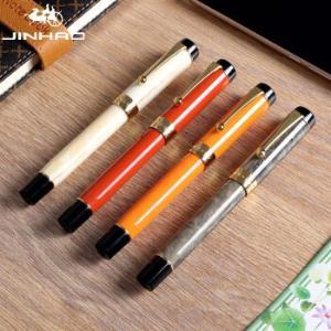 金豪世纪100豆腐钢笔0.7mm 78元