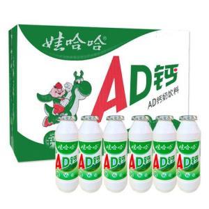 年货娃哈哈AD钙奶儿童酸奶饮料100g*24瓶 22.8元