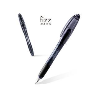 fizz飞兹墨囊钢笔 8.9元(需用券)