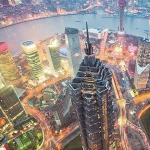 """上海中心大厦""""上海之巅观光厅""""成人票 156元起/人"""