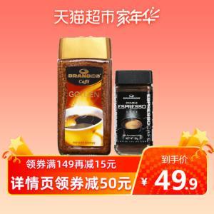 德国进口纯咖啡速溶咖啡格兰特纯咖啡150g瓶装无蔗糖口感香醇 49.9元(需用券)