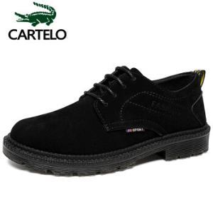 卡帝乐鳄鱼(CARTELO)时尚潮流工装鞋耐磨百搭休闲鞋户外防滑透气男鞋9217黑色44106元