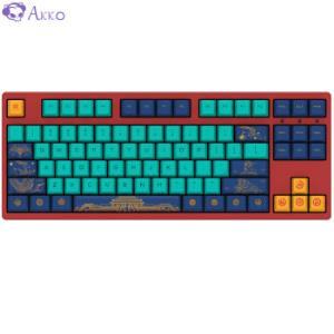 AKKO3087V2世界巡回北京有线机械键盘樱桃茶轴579元