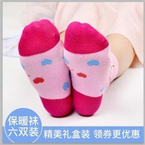 浪莎儿童袜子男女中大童袜6双装 29.5元(需用券)