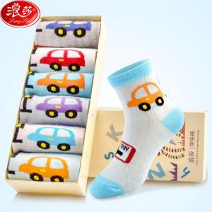 浪莎儿童袜子男女中大童棉袜6双装 29.5元(需用券)