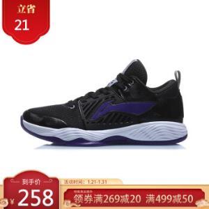 李宁官方男鞋篮球鞋暗影2019男子中帮篮球训练鞋ABCP017标准黑-341*2件506元(合253元/件)