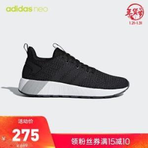 阿迪达斯官网adidasneoQUESTARBYD男鞋休闲运动鞋DB1540如图42.5275元