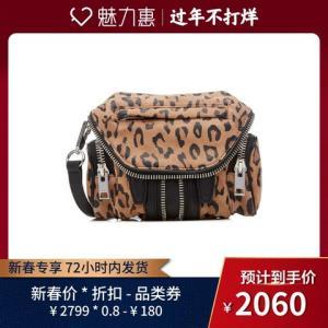 AlexanderWang棕色羊皮豹纹拉链女包斜挎单肩包*4件 8056.8元(合2014.2元/件)