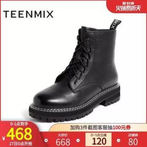 天美意2019冬新款马丁靴女厚底黑色显瘦短靴AW281DD9 488元