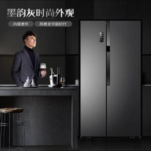 Ronshen容声BCD-592WD16HPA一级变频双开门冰箱592L 3999元