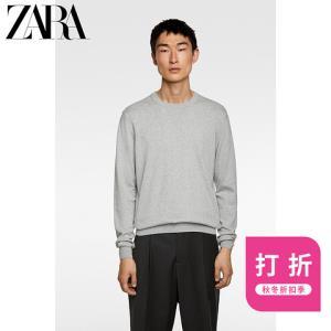 ZARA新款男装秋冬折扣双层罗纹针织衫冬季毛衣03332370803 79元