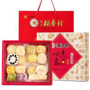 北京稻香村点点心意15味32饼手工糕点礼盒1550g 89元