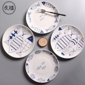 创意陶瓷西餐牛排手绘鱼纹盘8英寸家用菜盘圆盘子 13.9元