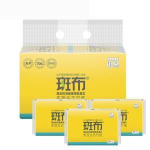 斑布(Babo)本色纸BASE系列面巾抽纸3层40抽/包*12包卫生纸巾*2件 16.5元(合8.25元/件)