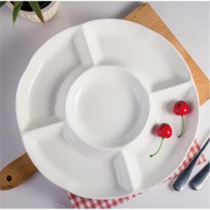 纯白陶瓷盘子圆形格盘糖果盘10寸 24.9元